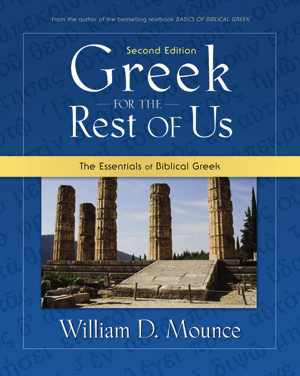 Greek for the Rest of Us, Second Edition