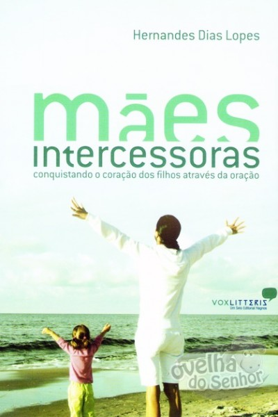Măes intercessoras