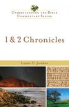 Understanding the Bible Commentary - 1 & 2 Chronicles