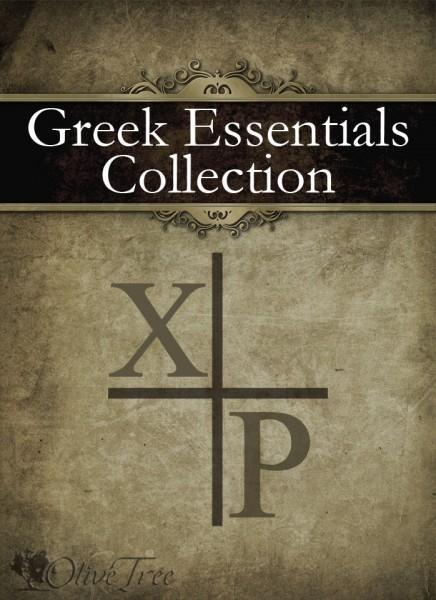 Greek Essentials Collection