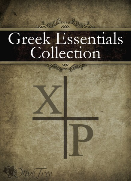 Greek Essentials 2014 Collection