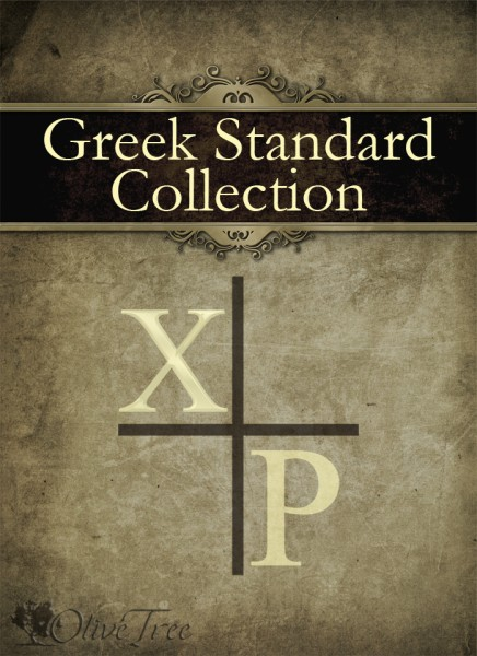 Greek Standard Collection