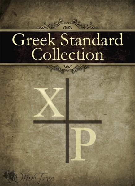 Greek Standard Collection