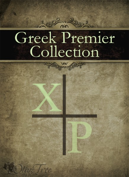 Greek Premier 2014 Collection