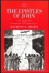 Anchor Yale Bible Commentary: 1-3 John (AYB)