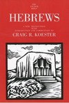 Anchor Yale Bible Commentary: Hebrews (AYB)