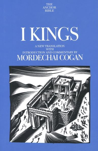 Anchor Yale Bible Commentary: I Kings