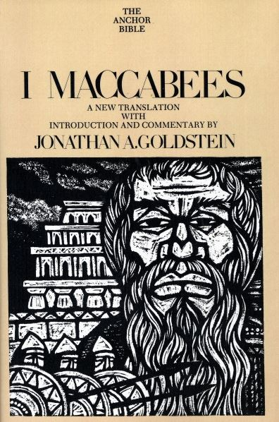 Anchor Yale Bible Commentary: I Maccabees