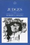 Anchor Yale Bible Commentary: Judges - Boling (AYB)