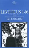 Anchor Yale Bible Commentary: Leviticus 1-16 (AYB)