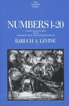 Anchor Yale Bible Commentary: Numbers 1-20 (AYB)