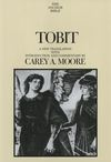 Tobit: Anchor Yale Bible Commentary (AYB)
