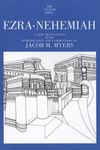 Anchor Yale Bible Commentary: Ezra, Nehemiah (AYB)