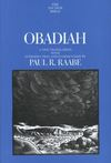 Anchor Yale Bible Commentary: Obadiah (AYB)