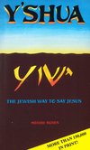 Yshua: The Jewish Way to Say Jesus