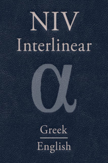 NIV Greek-English Interlinear New Testament
