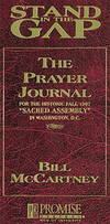 Stand in the Gap Prayer Journal