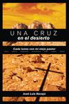 cruz en el desierto
