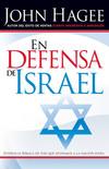En Defensa de Israel: Evidencia Bíblica de por qué apoyamos a la nación judía