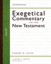 Zondervan Exegetical Commentary on the New Testament: John — ZECNT