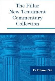 Pillar New Testament Commentary (PNTC): 15 Volume Set