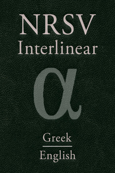 NRSV Greek-English Interlinear New Testament