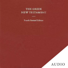 Greek Audio New Testament for the Olive Tree Bible App on
