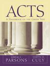Baylor Handbook on the Greek New Testament: Acts (BHGNT)