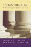 Baylor Handbook on the Greek New Testament: 1 Corinthians 1-9