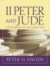 Baylor Handbook on the Greek New Testament: 2 Peter and Jude 2 Vol. Set (BHGNT)