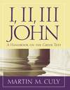 Baylor Handbook on the Greek New Testament: 1, 2, 3 John