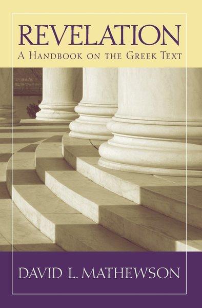 Baylor Handbook on the Greek New Testament: Revelation (BHGNT)