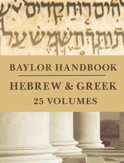 Baylor Handbooks on the Greek New Testament and Hebrew Old Testament Set (25 Vols.) - BHGNT & BHHB