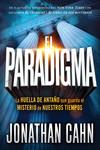 El paradigma: La huella del antaño que guarda el misterio de nuestros tiempos