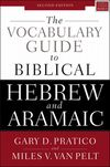 Vocabulary Guide to Biblical Hebrew and Aramaic, 2nd Ed.