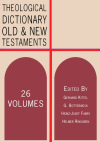 Theological Dictionary of the Old and New Testaments (26 Vols.) — TDOT & TDNT