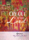 Cry Out to the Lord: Reset My Walk with God