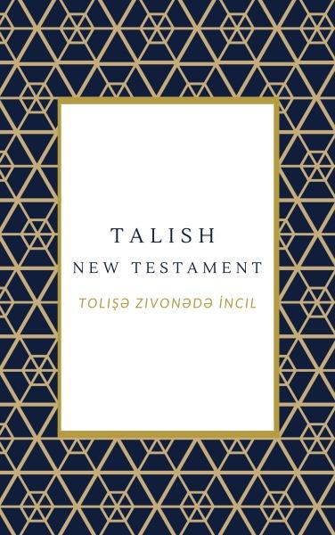 Talish New Testament, Tolışə zıvonədə İncil