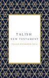 Talish New Testament, Tolışə zıvonədə İncil