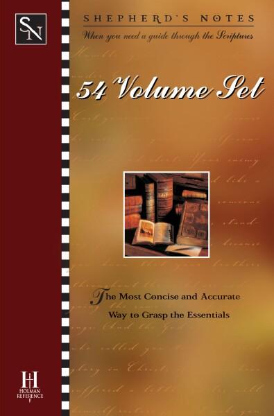 Shepherd's Notes Series (54 Vols.)