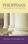 Baylor Handbook on the Greek New Testament: Philippians (BHGNT)